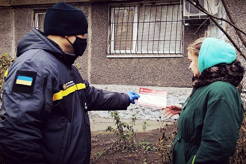 Каменские спасатели провели профилактический рейд по правилам поведения в зимний период в быту  Днепродзержинск