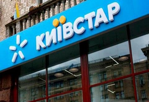 В Каменском восстанавливают мобильную связь Днепродзержинск