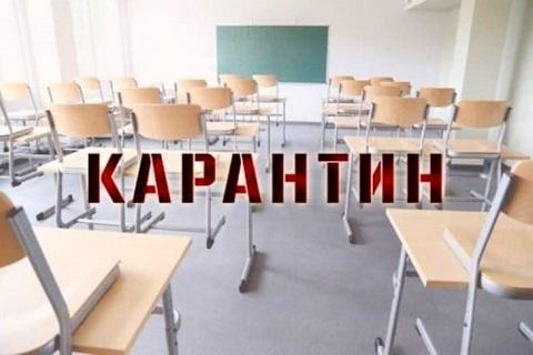 Городской голова г. Каменское сообщил о превентивных мерах по недопущению эпидемии  Днепродзержинск