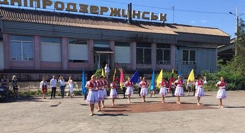 В Каменском встретили «Национальную экспедицию» из Литвы Днепродзержинск