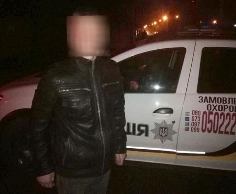 Полиция г. Каменское задержала  грабителя Днепродзержинск