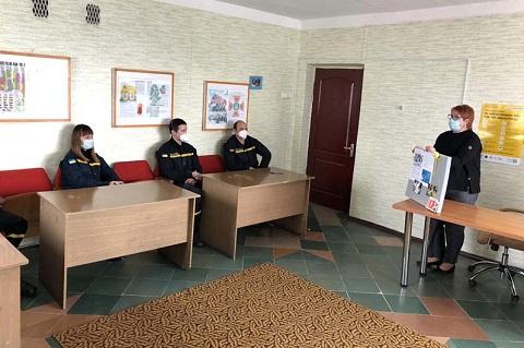 Спасателям г. Каменское психолог помог избежать синдрома хронической усталости Днепродзержинск