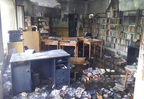 В лицее г. Каменское горела библиотека Днепродзержинск