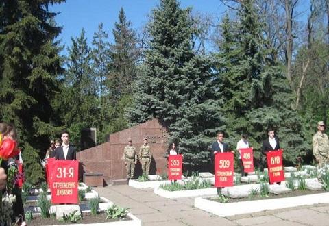 У мемориала воинам-освободителям в Каменском прошла церемония по возложению цветов Днепродзержинск