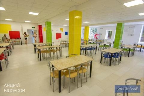 В учебных заведений Каменского открыли новые помещения Днепродзержинск