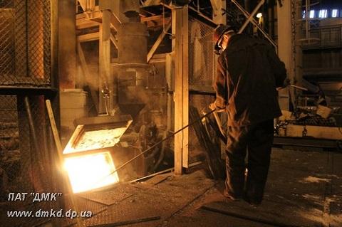 Сегодня на ДМК г. Каменское будут чествовать металлургов Днепродзержинск