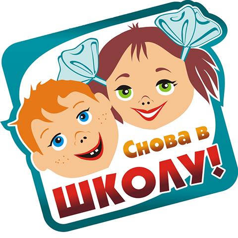 Каменские школьники дома смогут использовать онлайн-уроки  Днепродзержинск