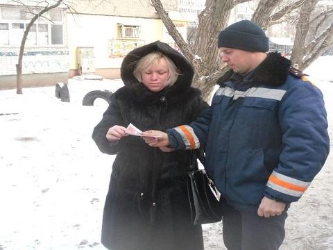 Жителям г. Каменское спасатели напомнили ППБ Днепродзержинск