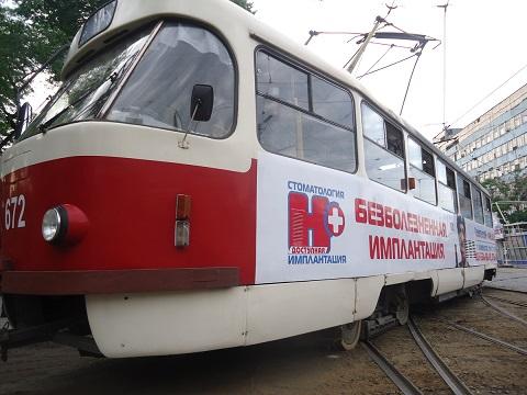 В Каменском ликвидировали аварийную ситуацию с участием трамвая Днепродзержинск