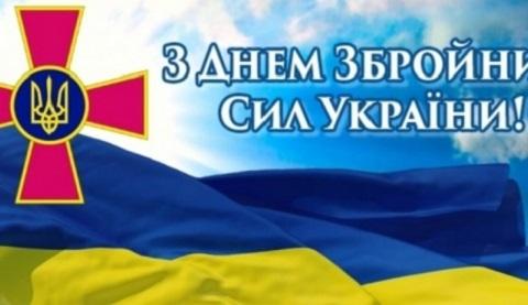 Фото:mis.dp.ua Днепродзержинск
