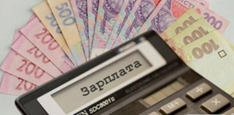 Каменское предприятие «ДЗМУ» погасило задолженность по зарплате Днепродзержинск