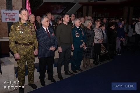 В Каменском провели мероприятие к годовщине вывода войск из Афганистана Днепродзержинск