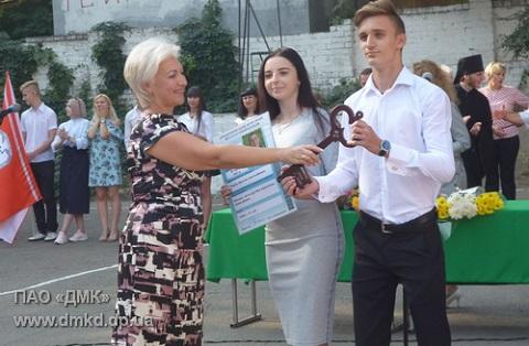 ПГМК г. Каменское провел праздник к началу учебного года Днепродзержинск