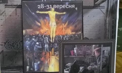 Художница из г. Каменское  провела выставку работ на книжном фестивале «BookSpace 2018» Днепродзержинск
