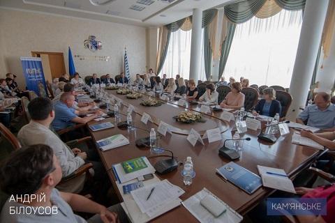 Мэр г. Каменское возглавил работу заседания региональной платформы АГУ Днепродзержинск