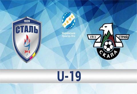 Команда из Каменского «Сталь» U-19 уверенно переиграла «Скалу» Днепродзержинск