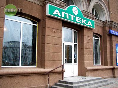 Днепродзержинск потерял еще одну достопримечательность Днепродзержинск