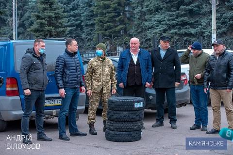 Мэр г. Каменское передал бойцам 133 батальона ООС зимние шины Днепродзержинск