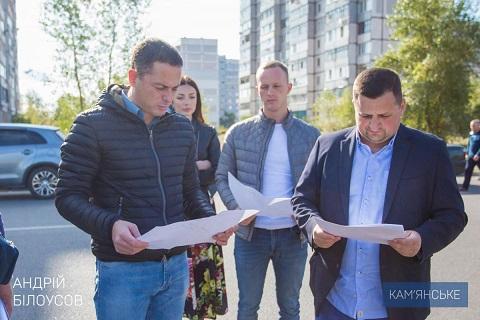 Градоначальник Каменского провел рабочее совещание на выезде Днепродзержинск