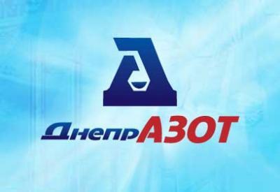 """ДнепроАзот"" отбился от штрафа в 100 млн грн Днепродзержинск"