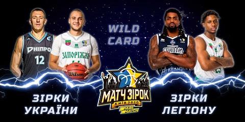 Фото:xsport.ua Днепродзержинск