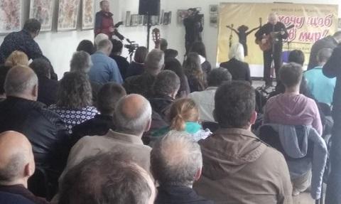 Гостей г. Каменское в Центральном парке собрал фестиваль бардовской песни Днепродзержинск