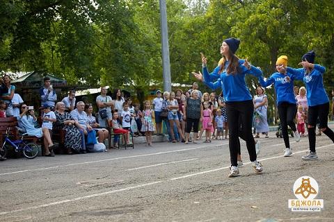 На территории Левобережного парка г. Каменское прошла благотворительная акция Днепродзержинск