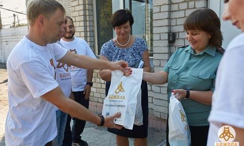 Представители политической партии «БДЖОЛА» побывали в колонии г. Каменское Днепродзержинск