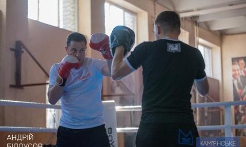 Юные боксеры г. Каменское посетили открытую тренировку Дениса Беринчика Днепродзержинск