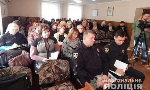 Сотрудники полиции с педагогами Каменского говорили о безопасности детей Днепродзержинск