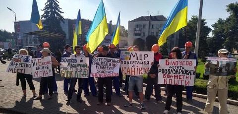 Сессия горсовета г. Каменское начала работу Днепродзержинск