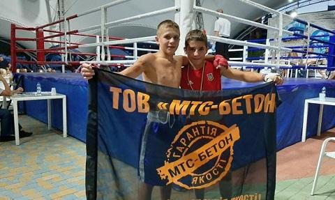 Боксеры г. Каменское одержали победу на турнире в областном центре Днепродзержинск