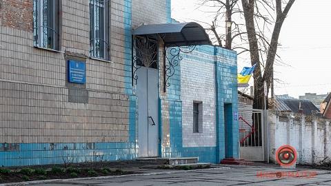 Фото: dp.informator.ua Днепродзержинск