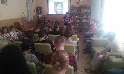 В Каменском прошли литературные чтения «Быть человеком» Днепродзержинск
