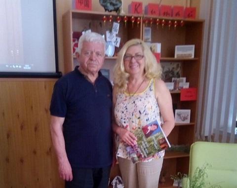 В библиотеке Каменского прошла презентация произведений юной поэтессы Днепродзержинск