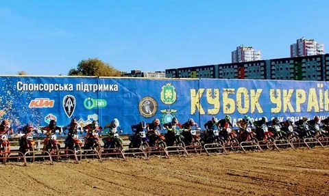 Каменчанин принял участие в соревнованиях по мотокроссу на Кубок Украины Днепродзержинск