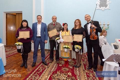 День работников культуры отметили в Каменском Днепродзержинск