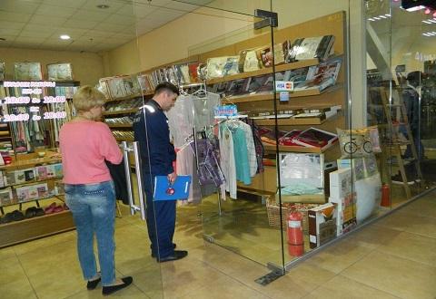 В «ЦУМ» г.  Каменское спасатели пришли с проверкой ППБ Днепродзержинск