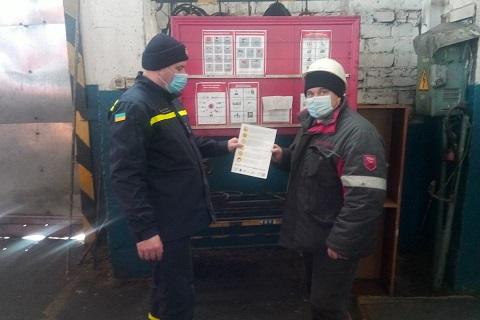 Спасатели г. Каменское провели разъяснительные мероприятия на «ДМК» и «ДКХЗ» Днепродзержинск