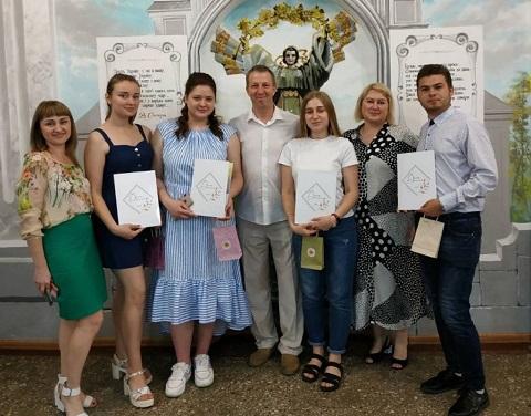 В Каменском поздравили лучших представителей студенческой и ученической молодёжи Днепродзержинск