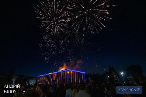 День молодежи в Каменском встретили праздничным концертом Днепродзержинск