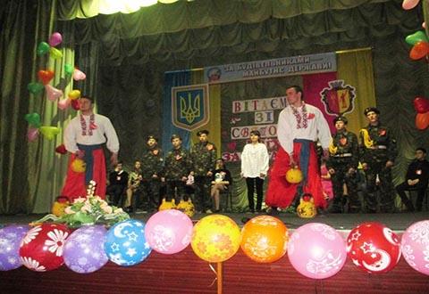 Массовое мероприятие о «Любови с первого взгляда» организовали для учащейся молодежи Каменского Днепродзержинск