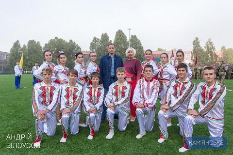 В Каменском провели военно-патриотическое мероприятие для молодежи Днепродзержинск