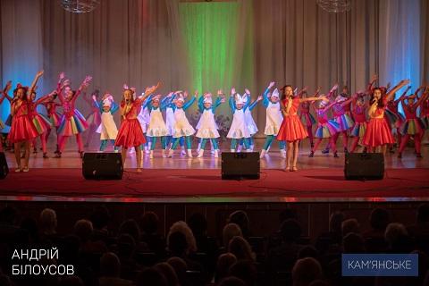 Педагогов г. Каменское поздравили с профессиональным праздником Днепродзержинск