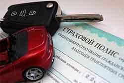 Дії автовласника щоб розрахувати вартість автоцивілки і як зробити автомобільне страхування приємним для гаманця. Днепродзержинск