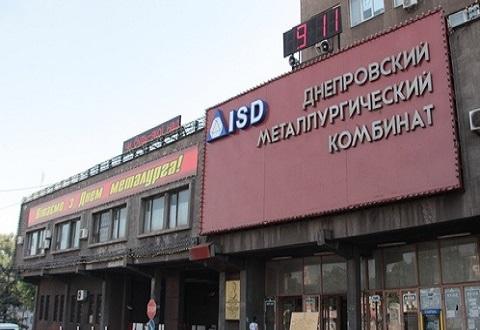 На «Днепровском меткомбинате»  Каменского говорили о готовности подразделений к работе Днепродзержинск