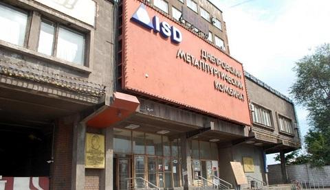 На ДМК г. Каменское произошел несчастный случай со смертельным исходом  Днепродзержинск
