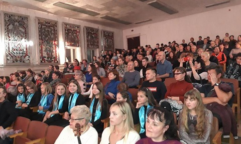 В Каменском звучала джазовая и эстрадная музыка Днепродзержинск