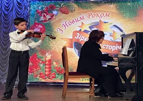 Представители Каменского стали дипломантами фестиваля-конкурса «Новогодняя феерия» Днепродзержинск
