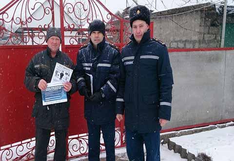 Спасатели ГПСЧ Каменского провели работу с жителями частного сектора Днепродзержинск